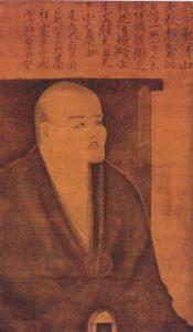 Dōgen Zenji